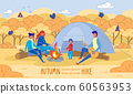 Getting Outside as Family. Autumn Hike Banner. 60563953