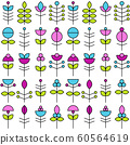 vector abstract flowers seamless pattern 60564619