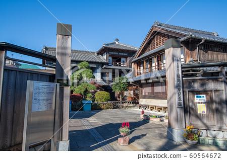 Fujimino City, Fukuoka River Bank Memorial Hall, Fukudaya 60564672