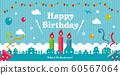 생일 생일 축하 / 다채로운 팝적인 배너 일러스트 (블루) 60567064
