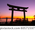 Dusk and crescent moon-colored views of Ako Misaki (100 selections of Japanese sunsets) 60571597