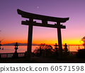 Dusk and crescent moon-colored views of Ako Misaki (100 selections of Japanese sunsets) 60571598