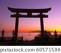 Dusk and crescent moon-colored views of Ako Misaki (100 selections of Japanese sunsets) 60571599