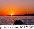 Ako Misaki's Sunset (100 Best Sunsets in Japan) 60571607