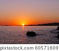 Ako Misaki's Sunset (100 Best Sunsets in Japan) 60571609