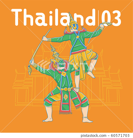 Thai traditional dance dancer 60571703