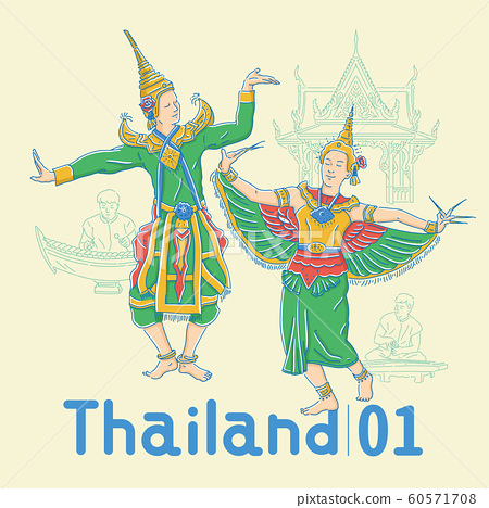 Thai traditional dance dancer 60571708