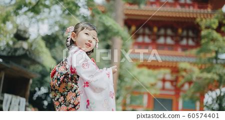 소녀시 치고 산 인물 촬영 협조 : 高幡不動 존 60574401
