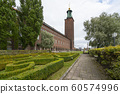 the park of Stockholm city hall 60574996