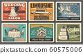 Wedding service vintage posters, bride dress salon 60575006