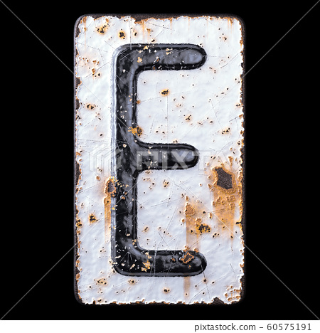 3D render capital letter E made of forged metal on the background fragment of a metal surface with cracked rust. 60575191