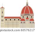 大教堂 60576217