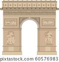 Arc de Triomphe Etoile 60576983