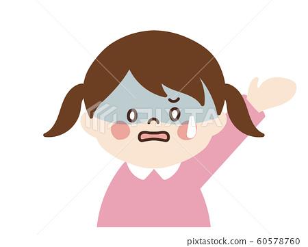 작은 소녀 ① (못난 얼굴 소개 포즈 ② · 오른쪽) 60578760