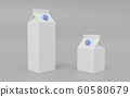 Blank milk or juice carton cans dummy isolated on white 3d illustration render 60580679