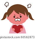 小女孩①(生氣的臉/愛) 60582873