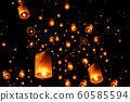 swarms of sky floating lanterns are launched into the air during New year's eve and Yee Peng lantern festival traditional at Chiang Mai , Thailand. 60585594