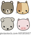 vector set of cute animal cartoon character. bear , cat , dog and pig cartoon face isolated on white background 60585607