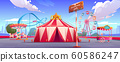Amusement park with circus tent, ferris wheel 60586247