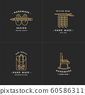 Handmade colorful line logos set. Handmade linear badges or handmade outline labels. 60586311