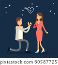 An offer of marriage. Man proposes a woman to marry him and gives an engagement ring. Vector illustration in cartoon style. 60587725