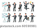 Businessman character. Office employee workers, tired finance worker and business characters cartoon vector illustration set 60590981