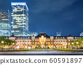 Tokyo city skyline at railway station. 60591897