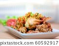 Deep Fried Soft Shell Crab with Garlic and Pepper (Thai language calls this menu: Pu Nim Tod Kra Tium Pik Thai) 60592917