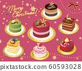 Christmas_Shortcake_Set 60593028