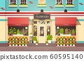 florist shop facade decorated with flowers street store exterior flat horizontal vector illustration 60595140