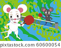 New Year's card material for child and table tennis sports fans 60600054