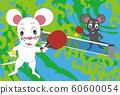 兒童和乒乓球運動愛好者的新年賀卡材料 60600054