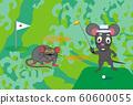 兒童和高爾夫運動愛好者的新年賀卡材料 60600055