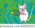 網球兒童和體育迷的新年賀卡材料 60600056