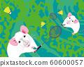 老鼠羽毛球運動愛好者的新年賀卡材料 60600057