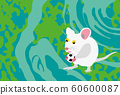 New Year's card material for sports fans of mice and soccer balls 60600087