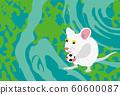 鼠標和足球運動愛好者的新年賀卡材料 60600087
