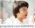 男孩的生活方式 60608491
