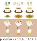 A set of tea and Japanese sweets, Matcha, Hojicha, Sencha 60612316