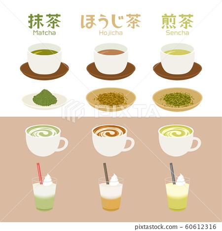 茶和日式甜點一套,抹茶,Hojicha,Sencha 60612316
