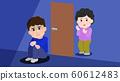 房間撤離男人擔心母親圖 60612483