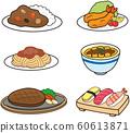 食物① 60613871