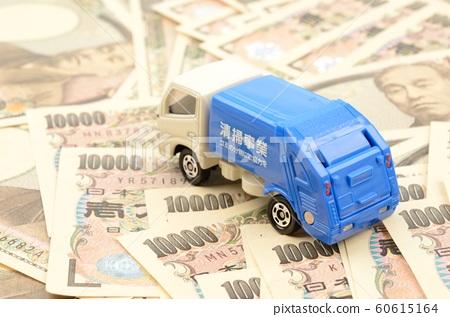 垃圾車和金錢 60615164