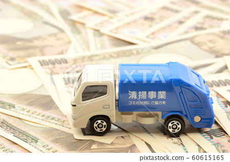 Garbage truck and money 60615165