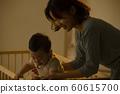 家庭妈妈婴儿床 60615700