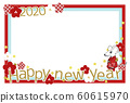 New Year 2020 ume and mouse photo frame 60615970