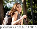 여성 야외 하이킹 60617815