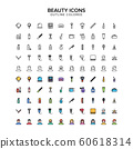 beauty outline colored icons 60618314