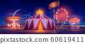 Amusement park at night. Festive fair attractions 60619411