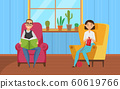 Man and Woman Sitting in Armchair Vector Image 60619766